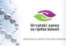 Dan rijetkih bolesti: U Hrvatskoj oko 300.000 oboljelih