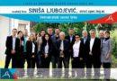 Predstavljamo listu Demokratskog saveza Srba (DSS)