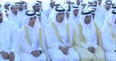 eik Tamim Bin Hamad Al-Thani