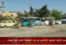 Bombaš samoubojica ubio više ljudi u Damasku