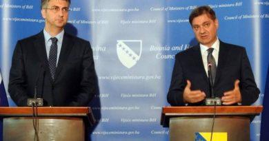 rh i vijeće ministara
