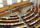 HDZ nije mogao skupiti većinu, za petak odgođeno glasovanje o prijepornom zakonu