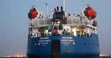 tanker brod