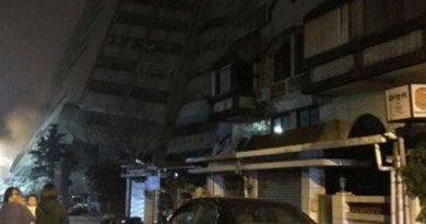 potres TAJVAN