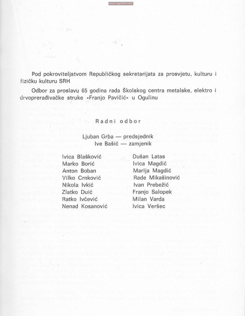 radni odbor za knjigu_c2i