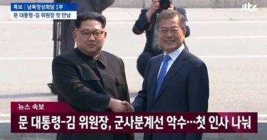 Koreja prdsjednici susret