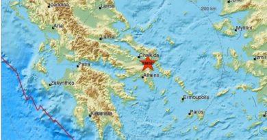 potres grčka