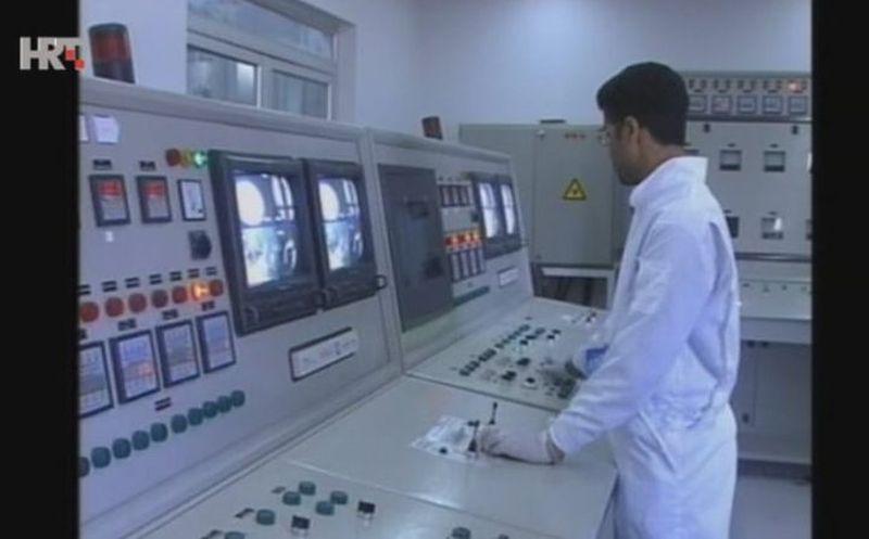 iran nuklearni program ist