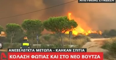 požari grčka 27