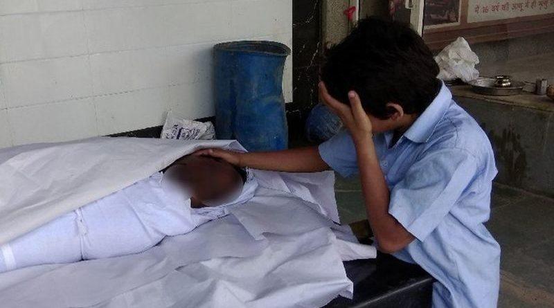 djecak indija