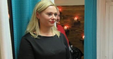 Ivana Stipetić ist