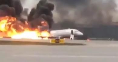 avion nesreća ist
