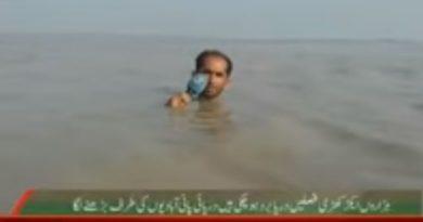 reporter o poplavi ist
