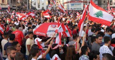 Libanon prosvjedi