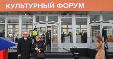 gradonačelnik i ankica u S Petersburgu ist