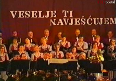 Ogulin nekad – Božićni koncert Puhačkog orkestra DVD Ogulin 2001. godine