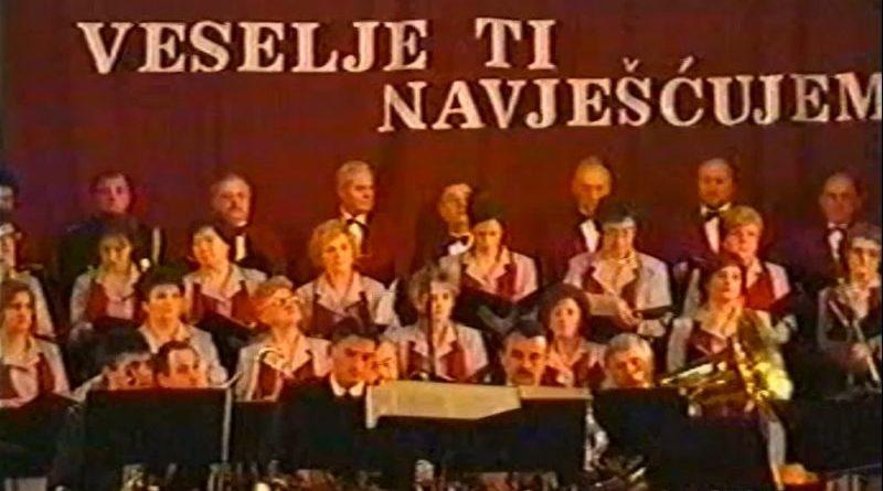 Božićni koncert DVD Ogulin 2001 ist