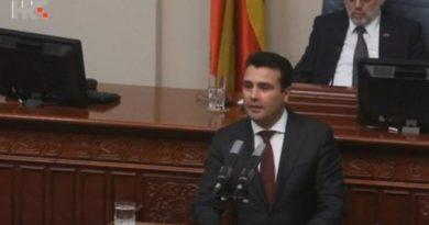Sjeverna Makedonija raspisala izvanredne parlamentarne izbore
