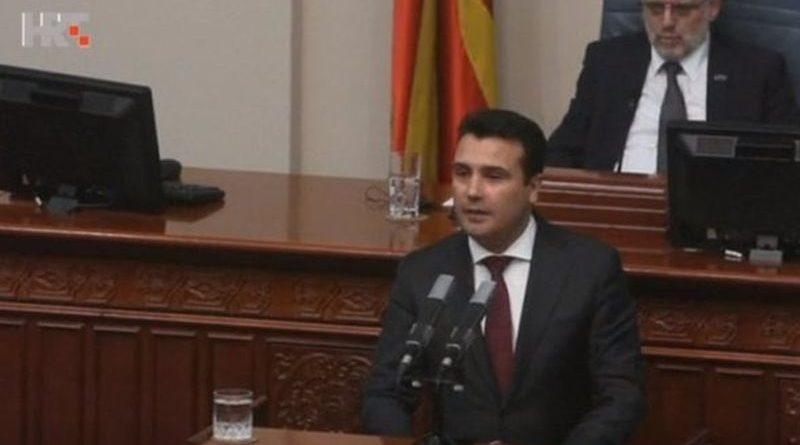 makedonija_zaev_parlament.jpg ist