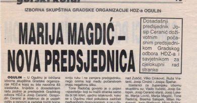 Iz novinarske arhive – izborna skupština Gradske organizacije HDZ-a 1995. godine