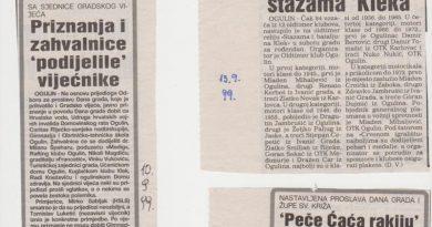 Iz novinarske arhive – podsjetnik na proslavu Dana grada 1999. godine