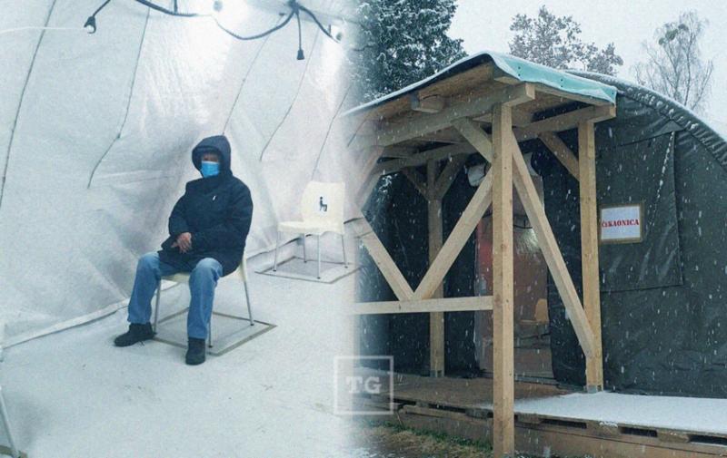 Šator čekaonica covid