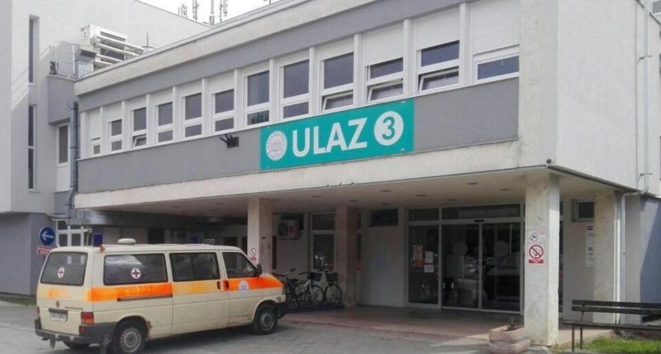karlovac bolnica