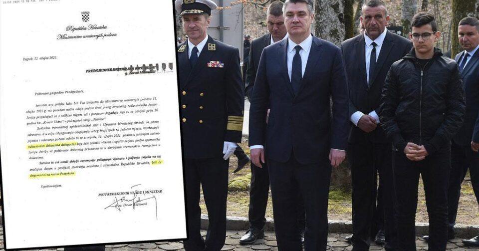 milanović dokumenti plitvice